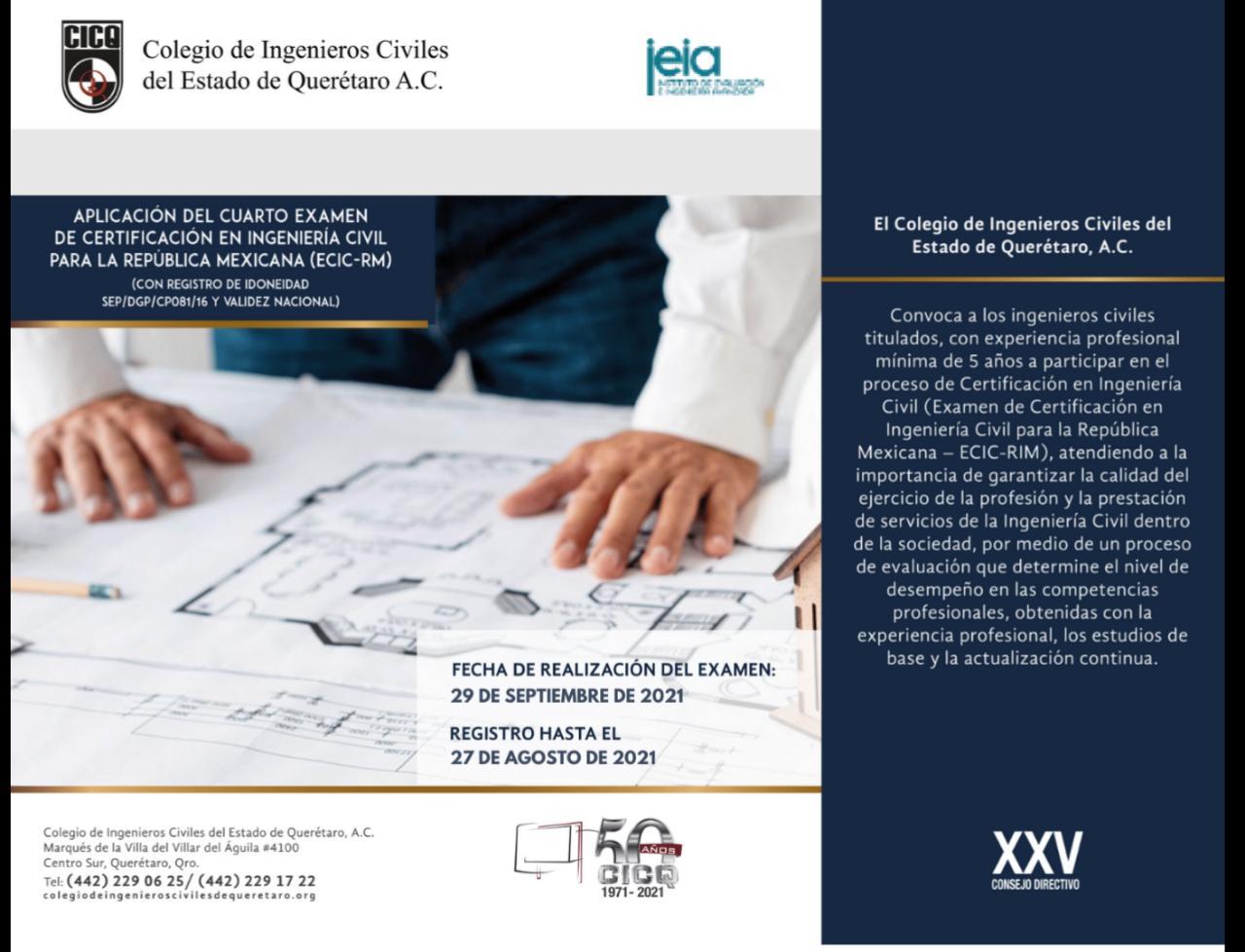 Ingenieros del país podrán certificarse el 29 de septiembre, anuncia el CICQ